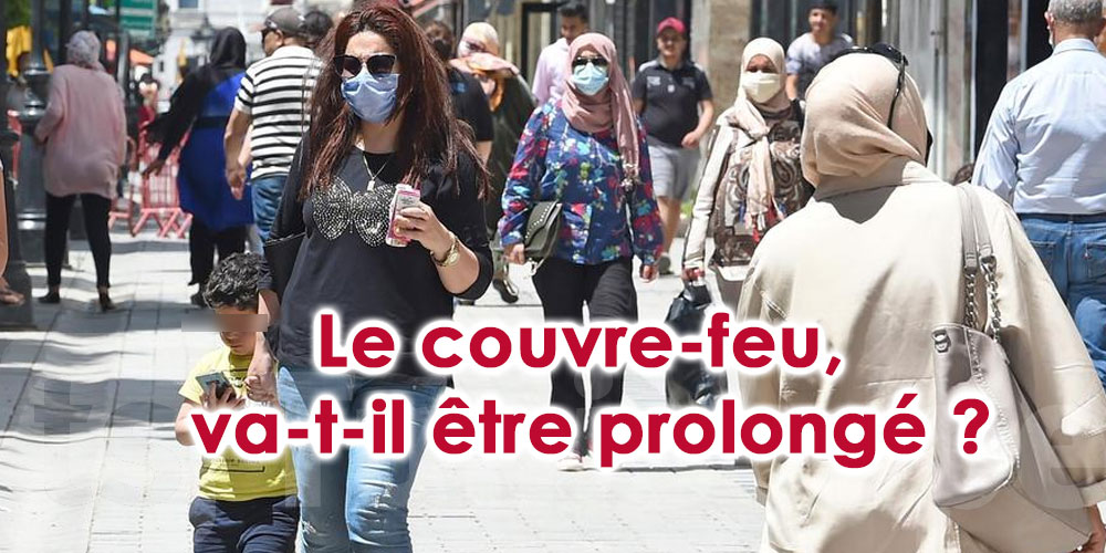 L'épidémie est-elle en train de ralentir en Tunisie ?