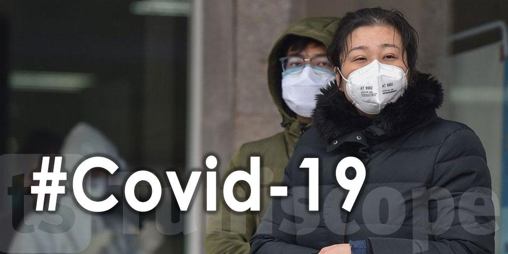 La pandémie ne recule pas