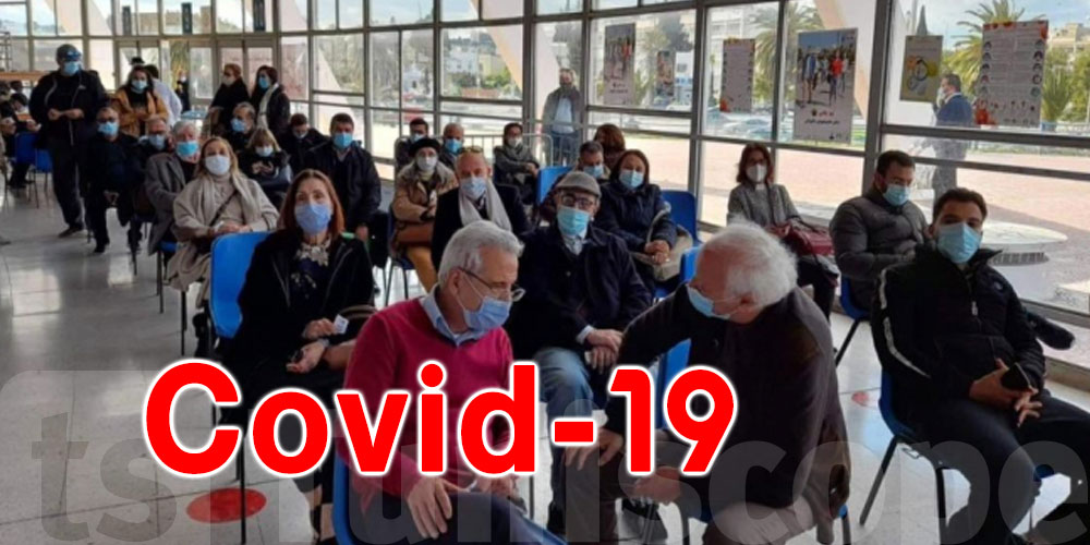 Tunisie: 37394 vaccinés le 11 juin 2021