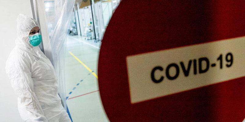Coronavirus: La France enregistre 104 décès et 563 cas supplémentaires en 24 heures