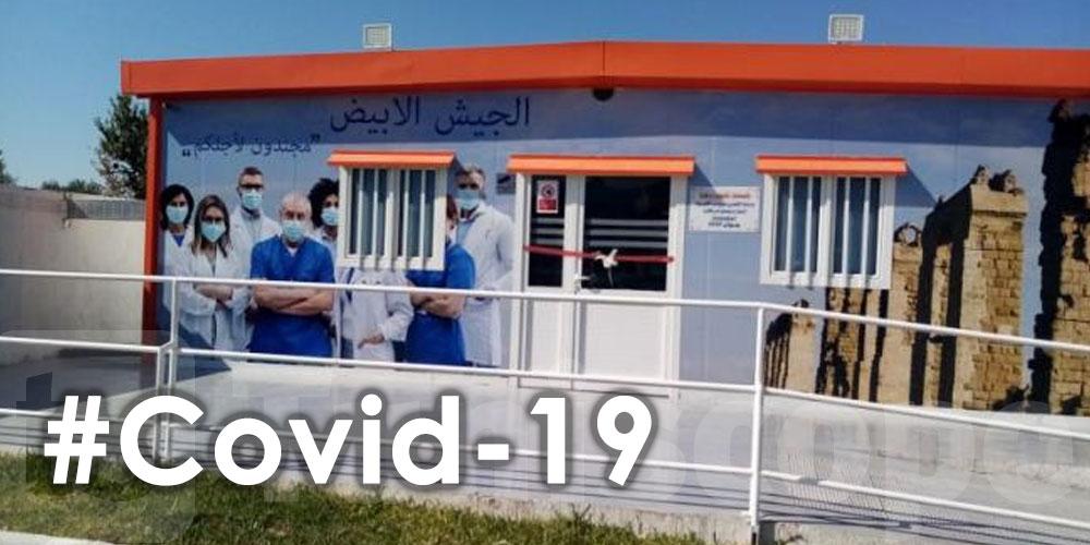 Inauguration d'une unité Covid-19 à Zaghouan