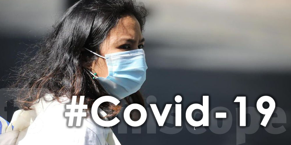 Inquiétudes sur la transmission aérienne du Coronavirus