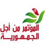 المؤتمر من أجل الجمهورية يصدر بيانا للتنديد بإيقاف عزيز عمامي و ... عماد دغيج