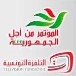 على إثر بث صورا لجثث الشهداء حزب المؤتمر يطالب بالإعفاء الفوري لمدير مؤسسة التلفزة الوطنية