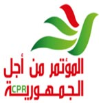 Les démissionnaires du CPR : Ennahdha a fait du CPR une marionnette