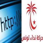 Nidaa Tounes lance son site web