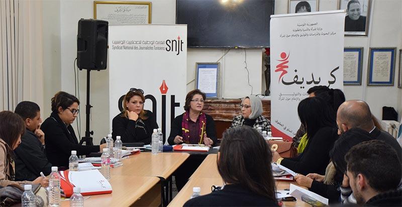''الكريديف'' يدعو إلى تفعيل الفصل 11 من القانون الأساسي لمناهضة العنف ضد النساء