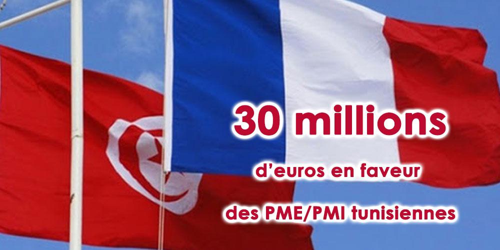 Webinar : Une nouvelle ligne de crédit française pour accompagner et financer les PME/PMI tunisiennes