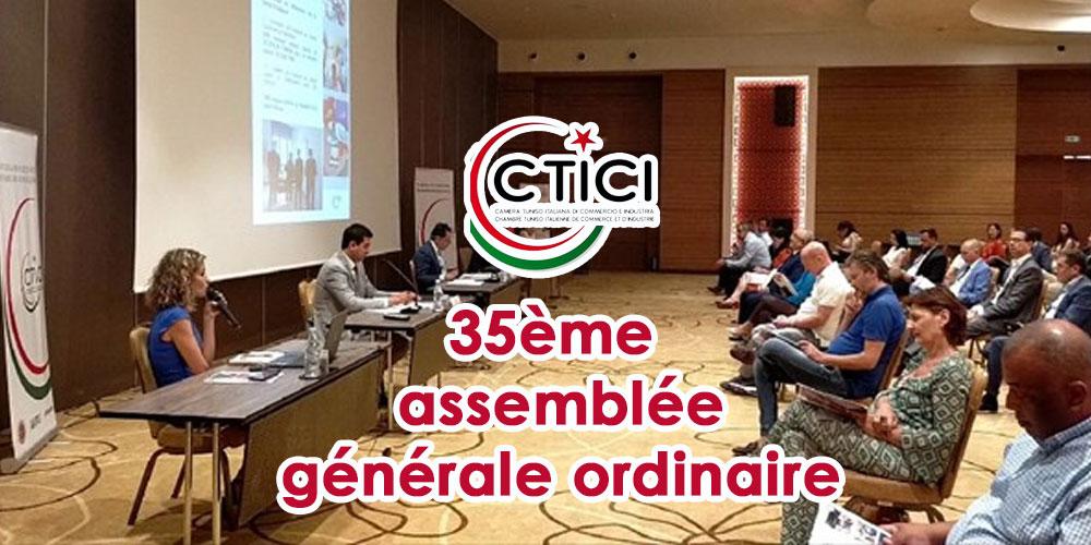 La Chambre Tuniso-Italienne de Commerce et d'Industrie tient sa 35ème Assemblée générale ordinaire