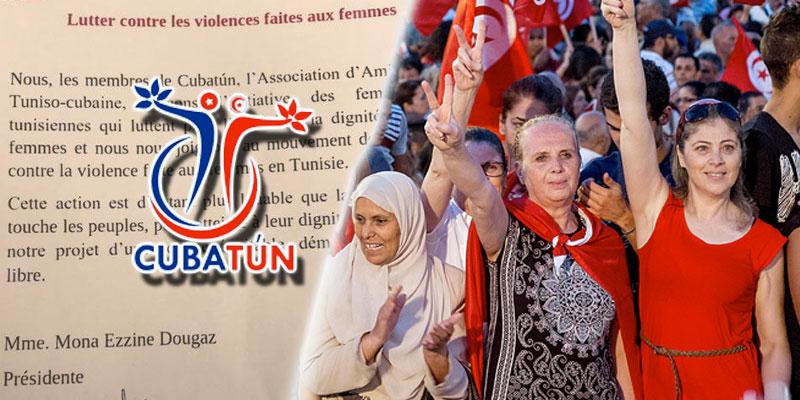 Cubatún défend la femme tunisienne