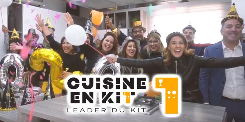 Découvrez la vidéo de bonne Année de Cuisine en kit !