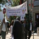 أعوان وزارة الثقافة يدخلون في اضراب عام بثلاث أيام بداية من اليوم