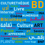 Les cultures numériques à la Foire Internationale du Livre de Tunis