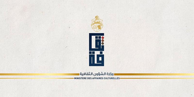 تعيينات جديدة في وزارة الثقافة