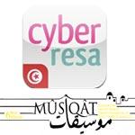 Vente de billets de Musiqat sur iPhone avec Cyberesa