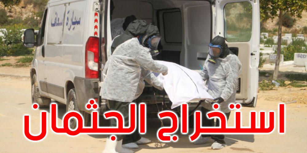 منوبة: تسليم جثمان ضحية كورونا بالخطأ لأعوان الدفن ببلدية الجديدة