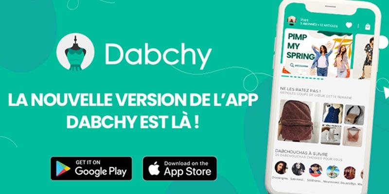 Dabchy, 1er vide-dressing en ligne, lance la nouvelle version de son application mobile