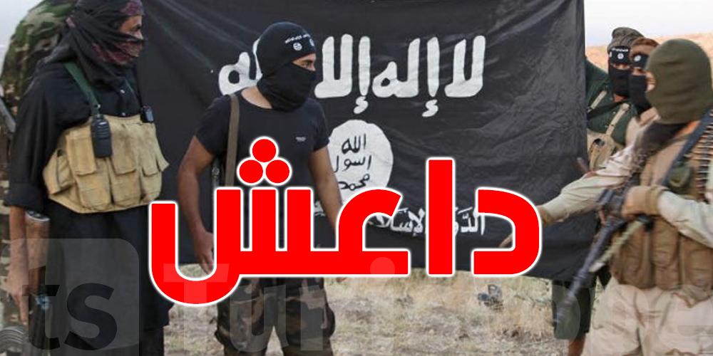 إرهاب : إحالة مفتش عنه على علاقة ب''داعش'' على القطب القضائي