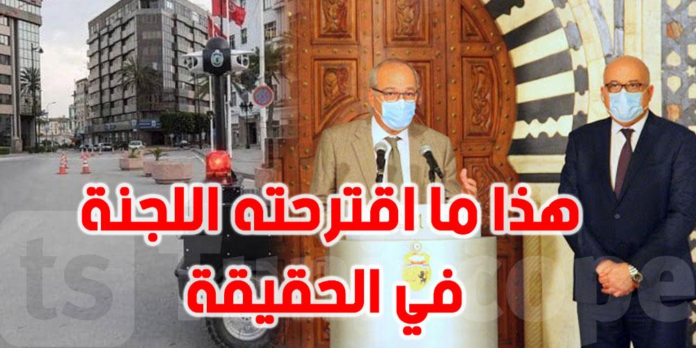 عضو اللجنة العلمية ''الحجر الصحي لمدة 4 أيام إختيار سياسي..''