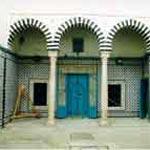 La Bibliothèque de la ville de Tunis. Dar Ben Achour - Programme 2010