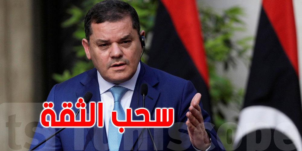 رسميا..سحب الثقة من حكومة الدبيبة
