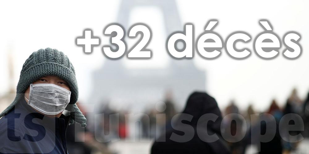 32 nouveaux décès en France en 24 heures