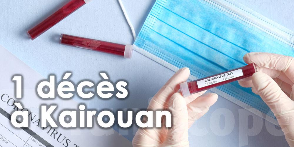 Un décès lié au coronavirus à Kairouan