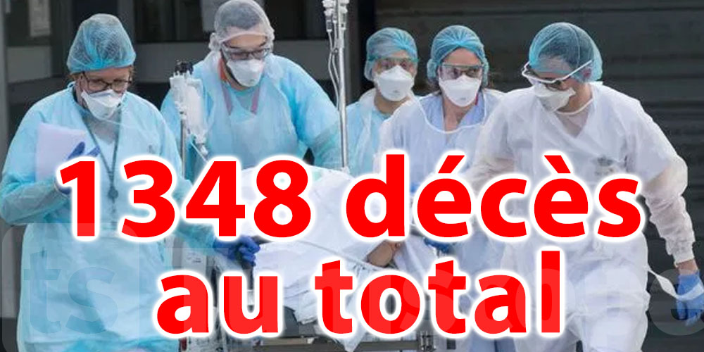 31 nouveaux décès en Tunisie