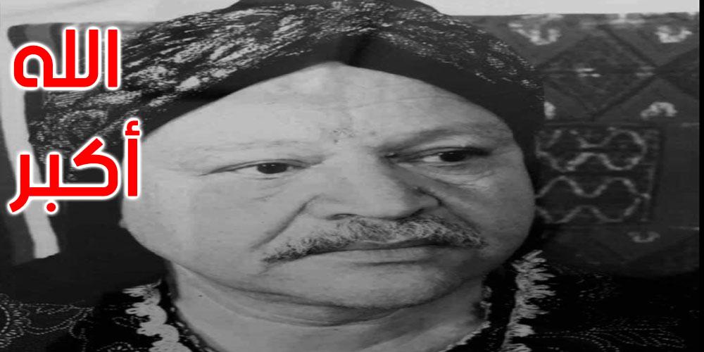 وفاة الفنان والممثل كمال الدّين الغانمي