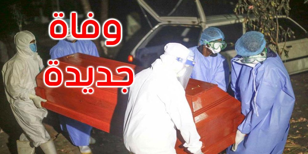 سوسة: حالة وفاة جديدة بفيروس كورونا في مساكن