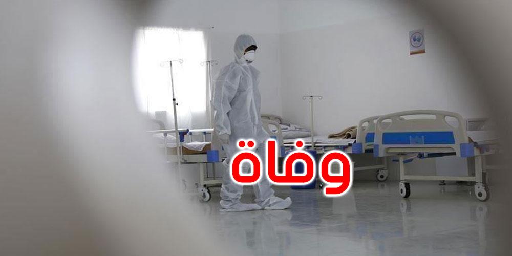 تطاوين..حالة وفاة جديدة بفيروس كورونا