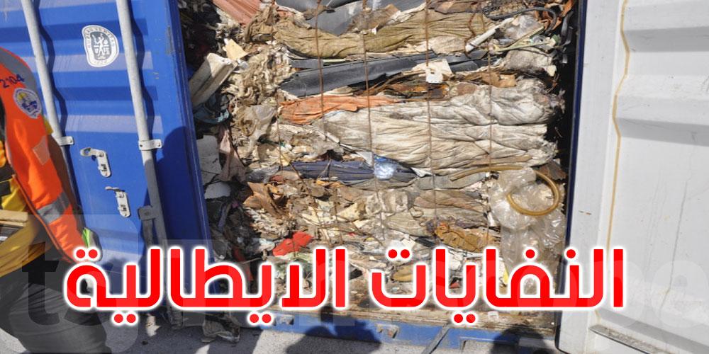 رفض مطلب الإفراج عن مدير وكالة التصرف في النفايات