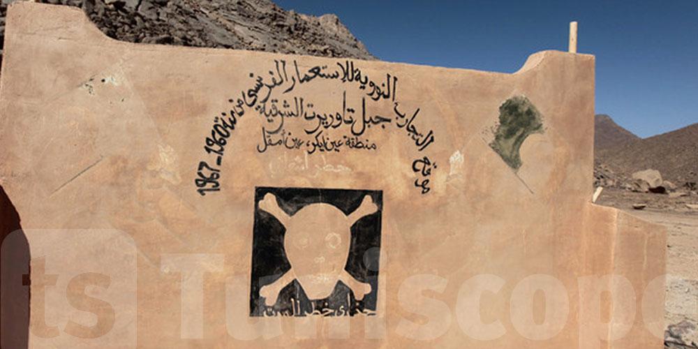 La France sommée d'indiquer où elle a enfoui des déchets nucléaires en Algérie