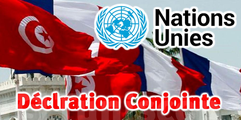 Déclaration de la Tunisie et la France suite à l'adoption de la résolution sur la pandémie