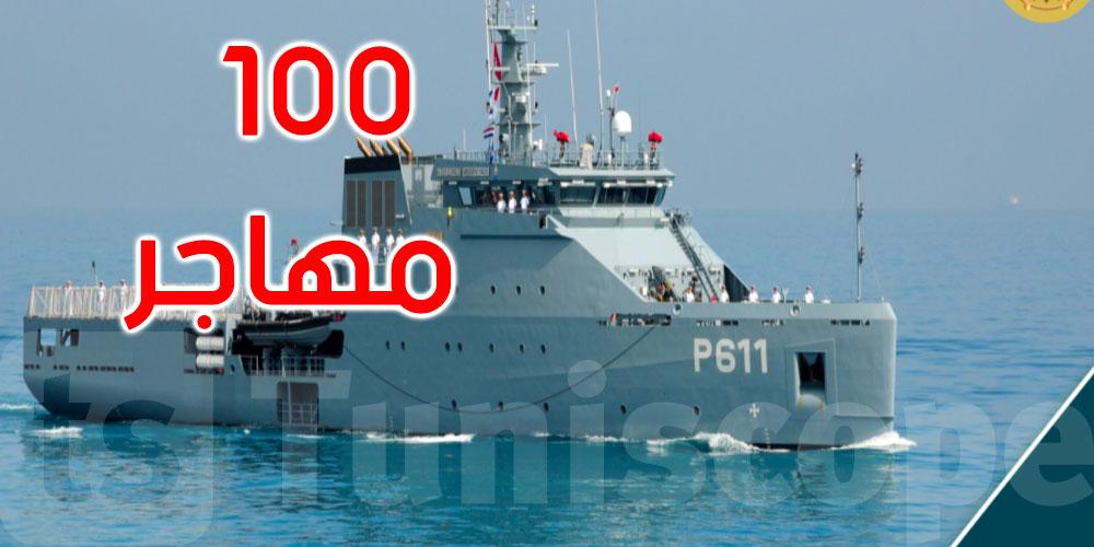 جيش البحر ينقذ 100 مهاجر غير شرعي