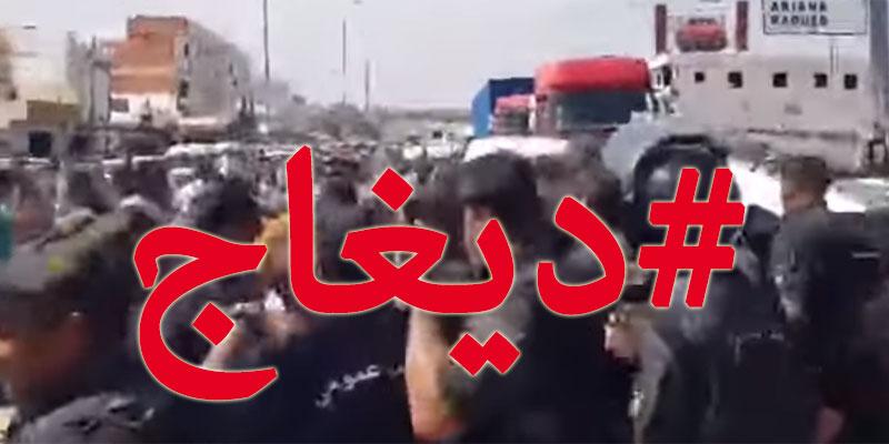 أهالي أريانة يرفعون شعار ''ديغاج '' في وجه كمال مرجان