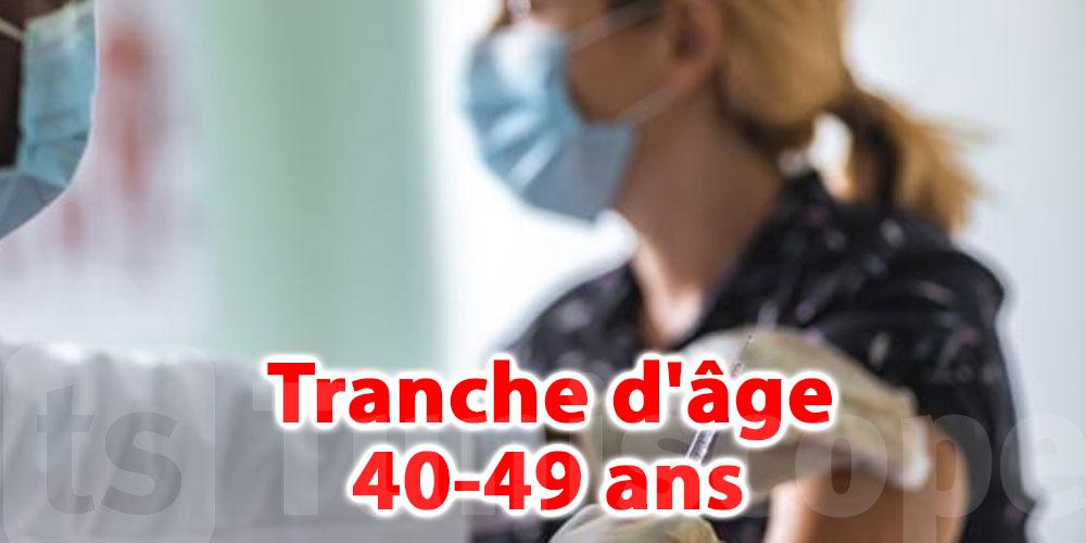 Démarrage de la vaccination des personnes âgées entre 40 et 49 ans