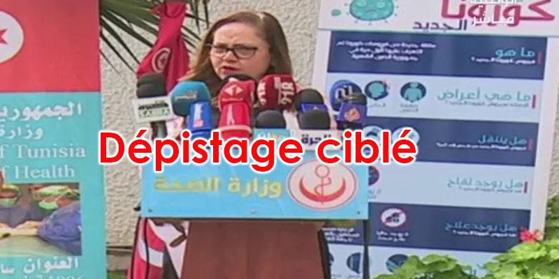 Nissaf Ben Alaya : Nous allons passer au dépistage ciblé