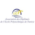 Appel aux diplômés de l'Ecole Polytechnique de Tunisie