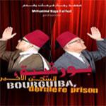 Ce soir au Théâtre Municipal de Tunis : Bourguiba, dernière prison …