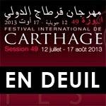 Report et annulation des soirées du festival de Carthage