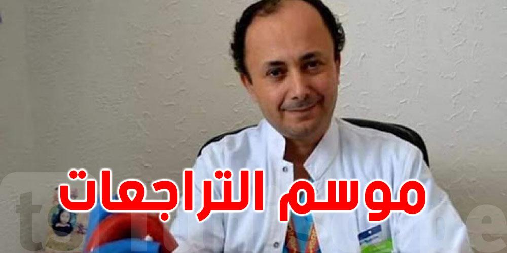 د. الأهيذب ''افتتاح موسم التراجعات...''
