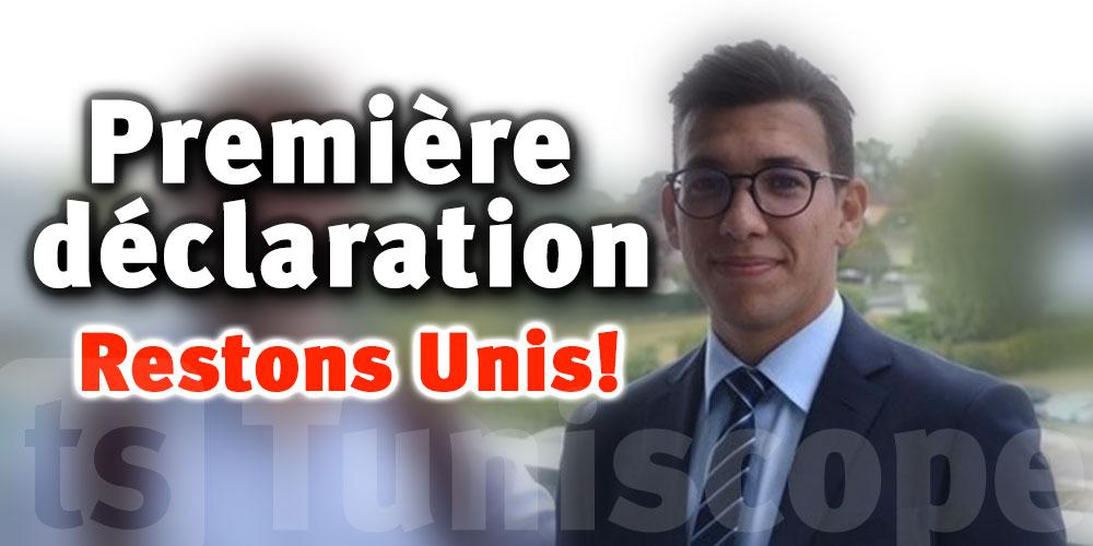 Première déclaration de Wassim Dhaouadi, après son triomphe international