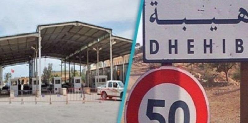 هذا المساء: إجلاء حوالي 200 مواطن تونسي من العالقين بالأراضي الليبية