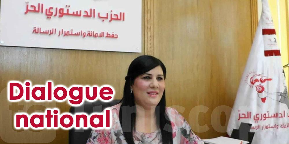 Al Joumhouri appelle les forces démocratiques à garantir la réussite du dialogue national