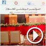 Mohamed Ennaceur et Ahmed Mestiri se partageraient la présidence du Gouvernement?