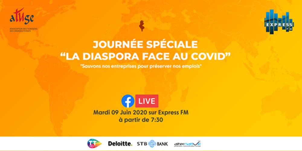 Journée spéciale : La diaspora face au COVID19 le mardi 09 juin à partir de 07h30