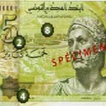 Le nouveau billet de 5 dinars sera mis en circulation dans les prochains jours
