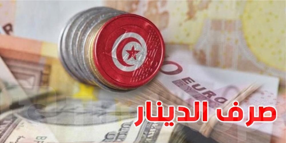 تحيين: سعر صرف الدينار التونسي مقابل العملات الأجنبية