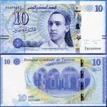 Tous les détails sur le nouveau billet de 10 dinars : Abou El Kacem Chebbi